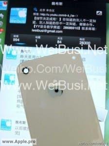 ¿Es esta la carcasa posterior del iPhone 5?