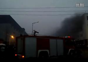 Explosión en la fábrica de iPads de Foxconn