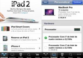 apple_store_app_1
