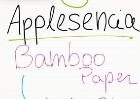 WACOM_BAMBOO_PAPER