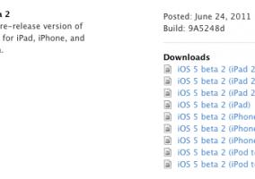 ios5-beta-2-itunes.developer-iphone-ipad