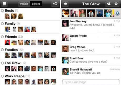 Google+ para iPhone disponible en la App Store