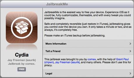 JailbreakMe 3.0 para iOS 4.3.3, incluido iPad 2