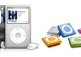 iPod shuffle 2nd Generación