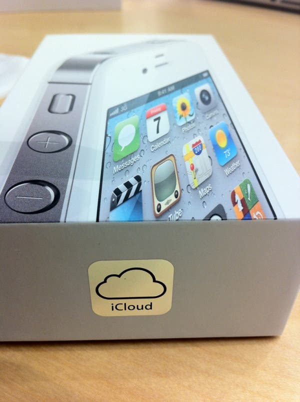 El iPhone 4S ya está entre nosotros. Lanzamiento oficial en España