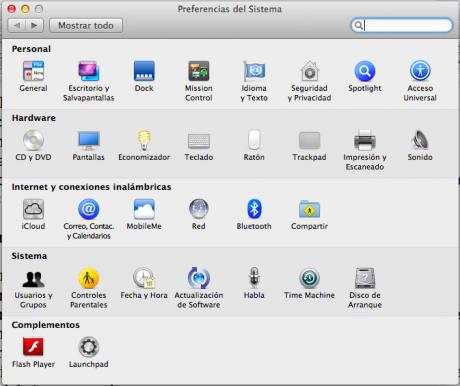 Diario de una Switcher: Utilizando iCloud (I)