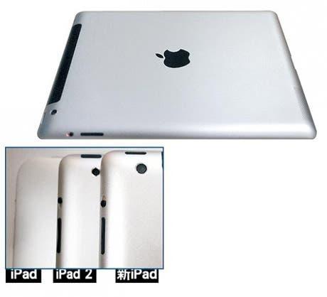 Cambio de diseño en iPad 3
