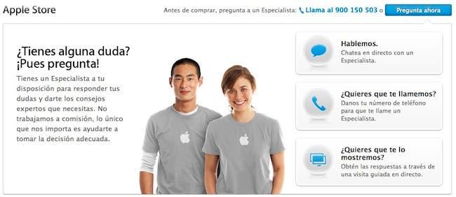 Sección Apple Store pregunta ahora