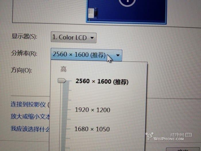 """Filtrados precios y primeras imágenes del MacBook Pro con pantalla Retina de 13"""""""