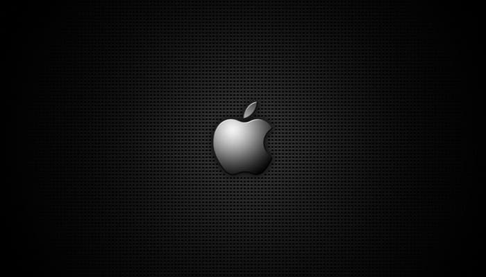 Logo de Apple oscuro