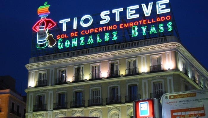 Foto de la Apple Store de la Puerta del Sol