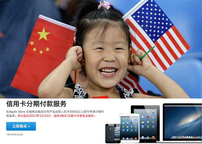 Imagen de una niña china con las banderas de USA y China sobre el anunció de la nueva financiación de productos de Apple en China