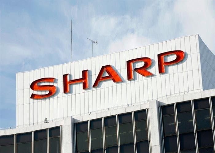 Foto de una fábrica de Sharp
