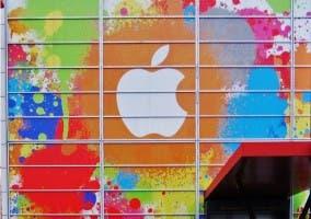 Edificio elegido para la presentación del iPhone 5