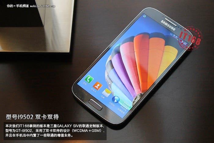 Imagen filtrada del Samsung Galaxy S4