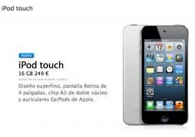 Nuevo iPod touch por 249 euros