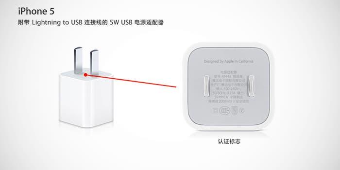 Anuncio sobre cargadores oficiales de Apple