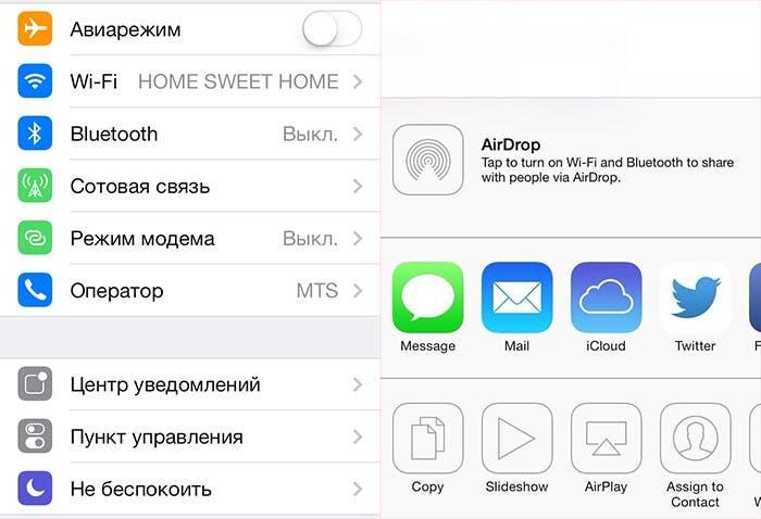 Nuevos iconos de iOS 7 beta 5