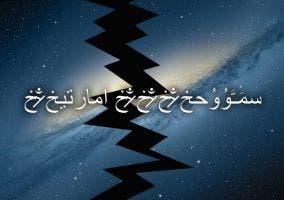 Caracteres árabes que cuelgan OS X