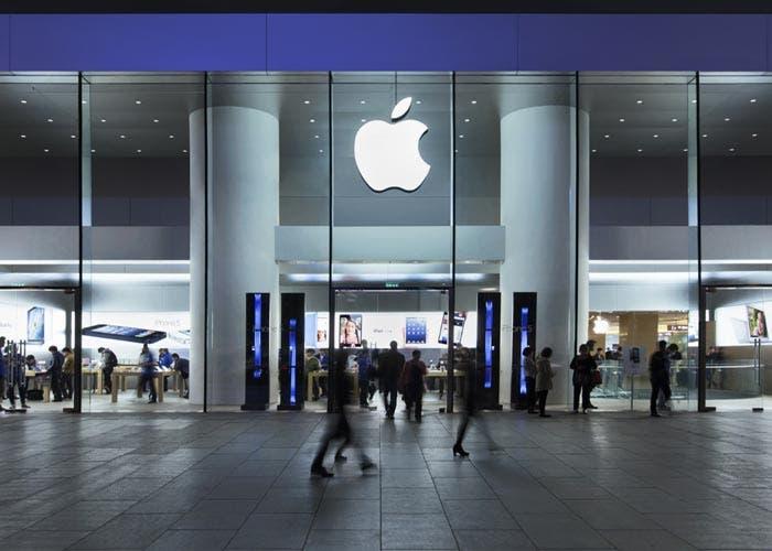 Apple Store vista desde fuera
