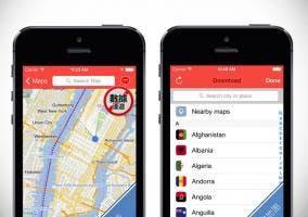 Tus mapas offline con City Maps 2go