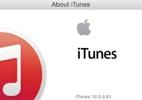 iTunes 12 ya disponible para desarrolladores