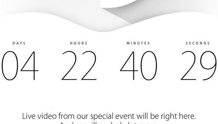 Presentación en directo del iPhone y el iWatch