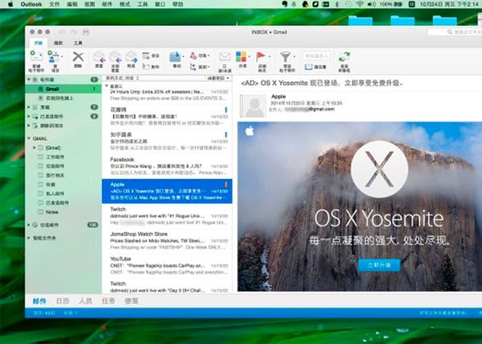 Se acerca nueva versión de Office para Mac