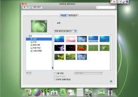 Screenshot de Red Star 3.0