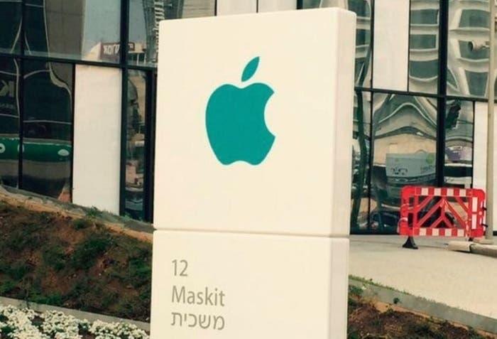 Oficinas de Apple en Israel