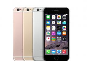 Colores del iPhone 6s