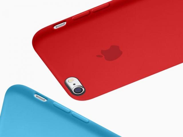 b07ba563915 Las mejores carcasas cargador para iPhone 6s