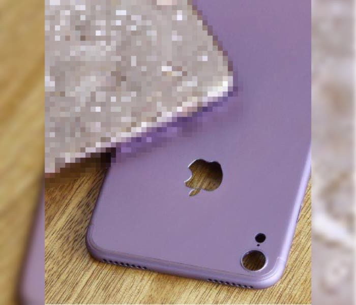 Funda del iPhone 7