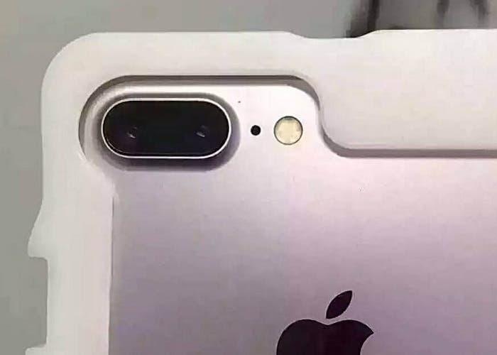 camaradual-iPhone7