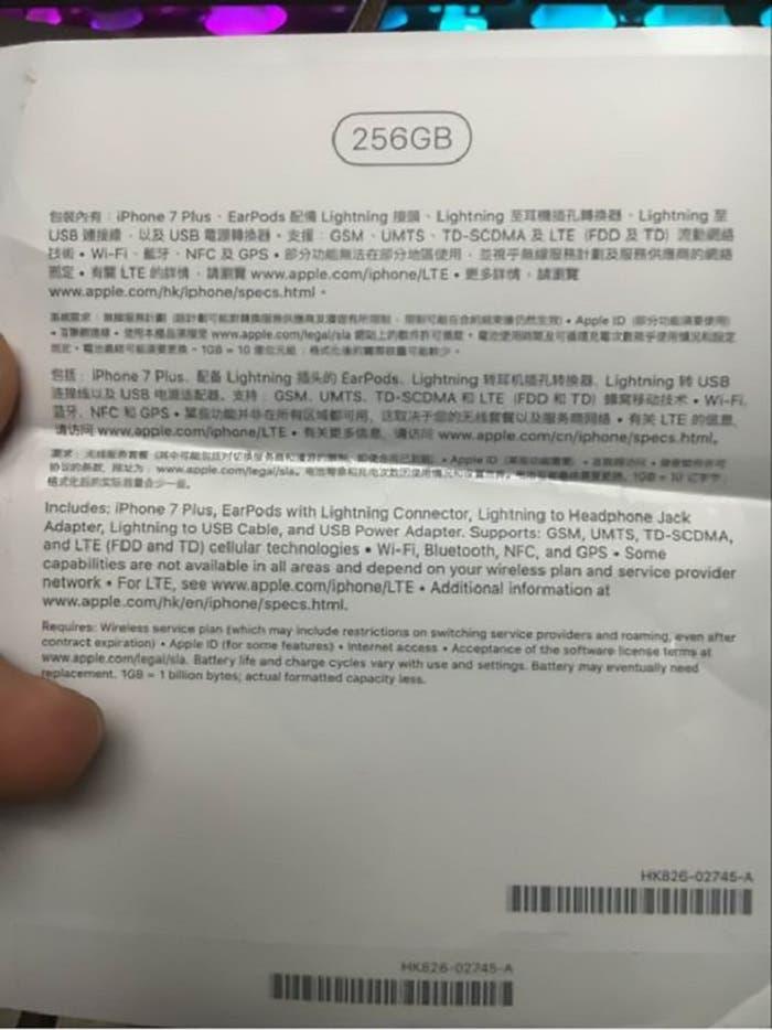 caja-iphone7