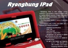 Corea del Norte lanza su propia tableta bautizada como iPad