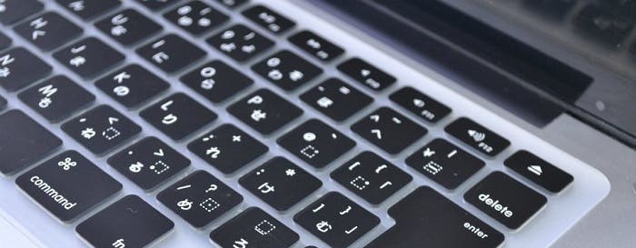 MacBook Pro teclado japonés