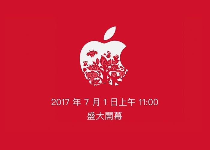 Apple abrira primera Apple Store en Taiwan