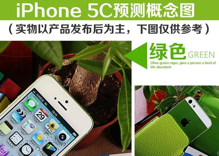 Web de China Telecom mostrando el iPhone 5S y iPhone 5C